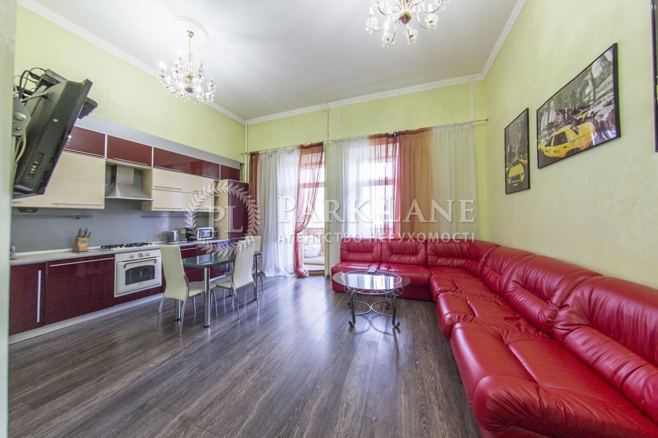 Квартира вул. Пушкінська, 31в, Київ, I-26436 - Фото 3