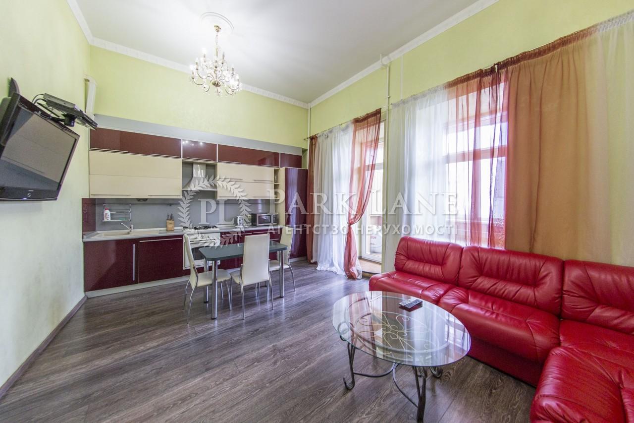 Квартира вул. Пушкінська, 31в, Київ, I-26436 - Фото 5