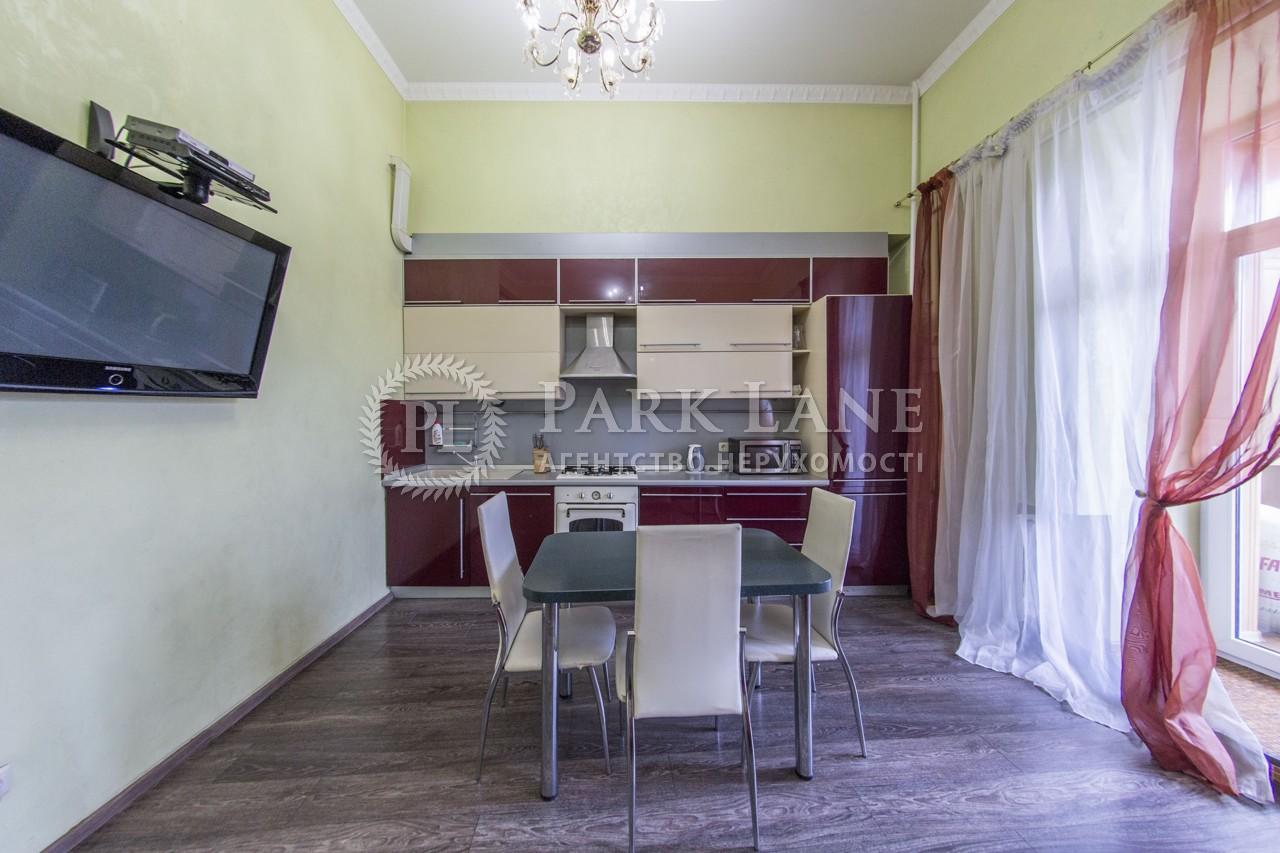 Квартира вул. Пушкінська, 31в, Київ, I-26436 - Фото 8