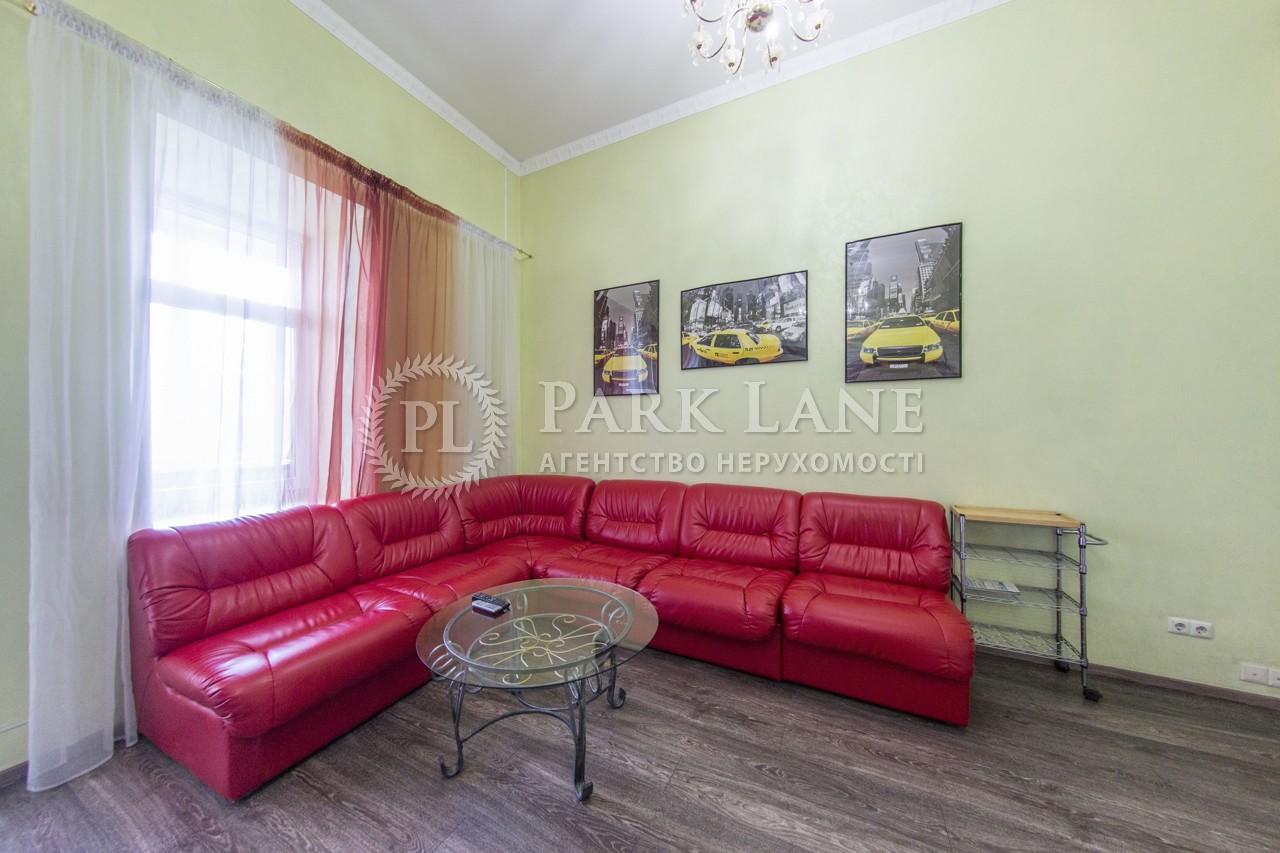 Квартира вул. Пушкінська, 31в, Київ, I-26436 - Фото 4