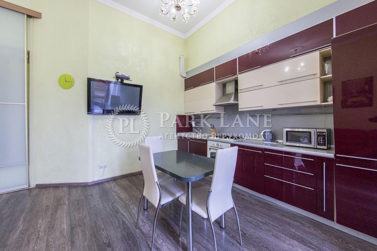 Квартира вул. Пушкінська, 31в, Київ, I-26436 - Фото 9