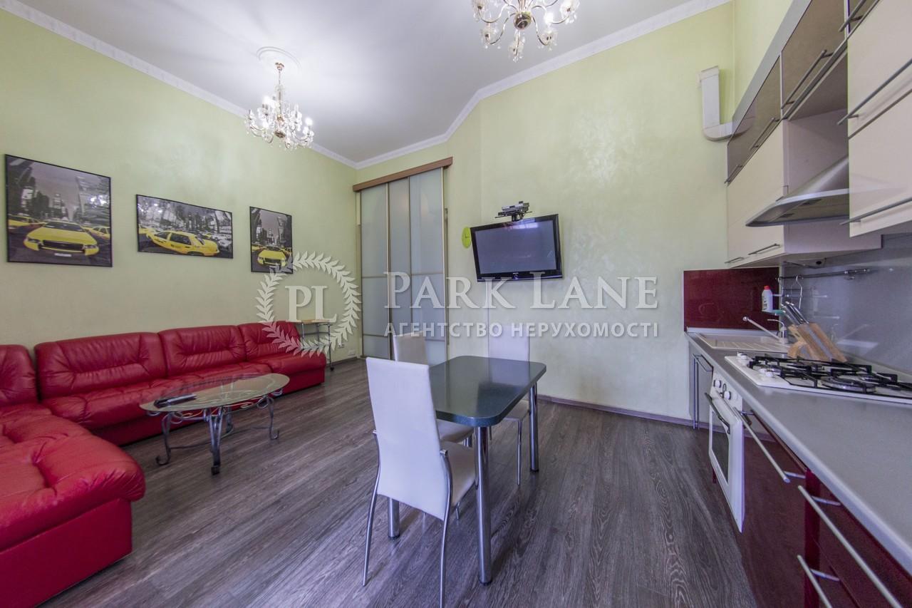 Квартира вул. Пушкінська, 31в, Київ, I-26436 - Фото 6