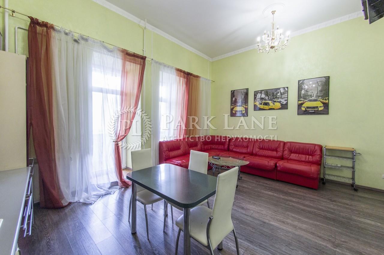 Квартира I-26436, Пушкинская, 31в, Киев - Фото 11