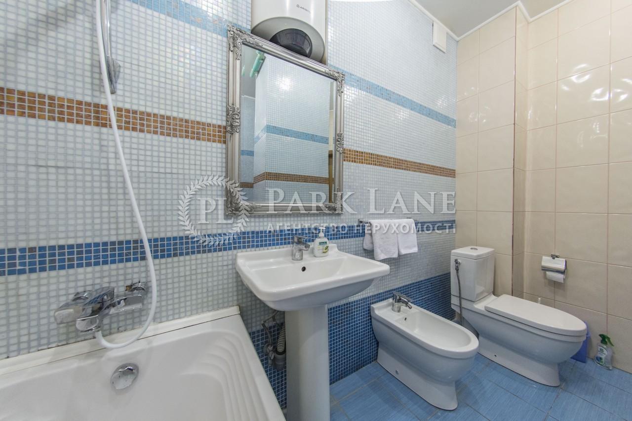 Квартира вул. Пушкінська, 31в, Київ, I-26436 - Фото 23