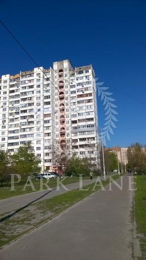 Квартира, Z-1665830, 9в