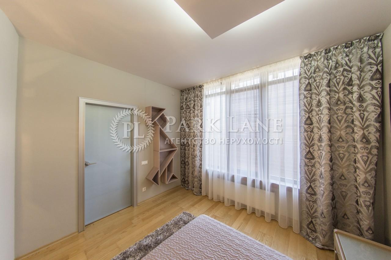 Квартира ул. Жилянская, 59, Киев, B-94465 - Фото 15