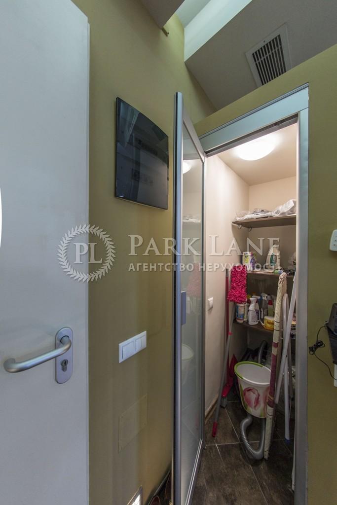 Квартира ул. Жилянская, 59, Киев, B-94465 - Фото 19