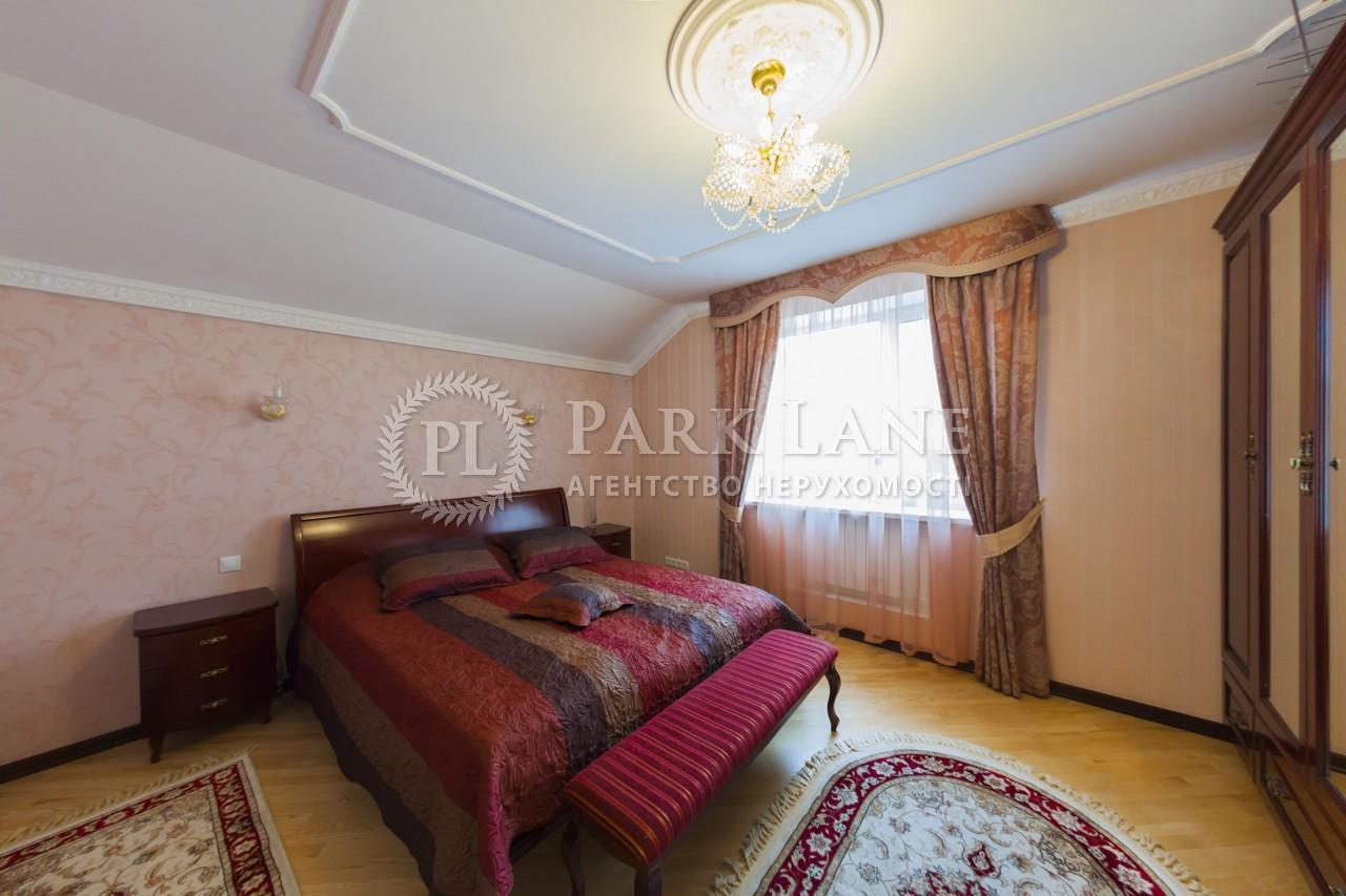 Дом ул. Абрикосовая, Киев, Z-116135 - Фото 6