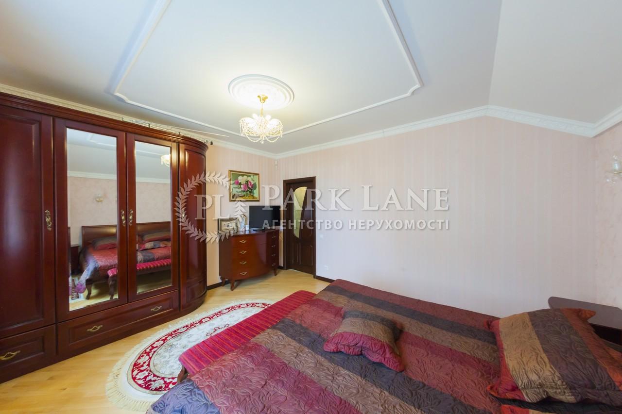 Дом ул. Абрикосовая, Киев, Z-116135 - Фото 7
