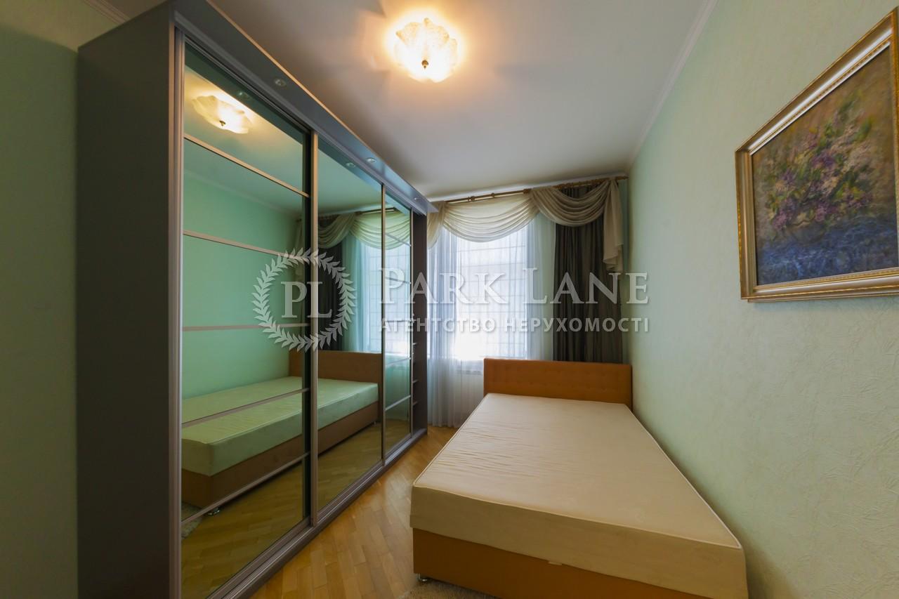 Квартира ул. Круглоуниверситетская, 13, Киев, H-39400 - Фото 9