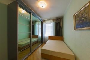 Квартира H-39400, Круглоуниверситетская, 13, Киев - Фото 12