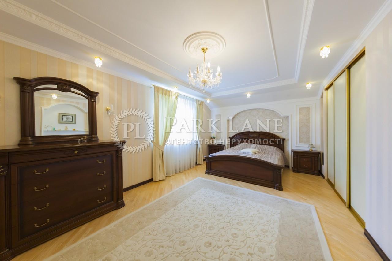Дом ул. Абрикосовая, Киев, Z-116135 - Фото 8