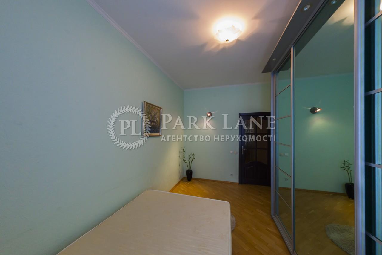 Квартира ул. Круглоуниверситетская, 13, Киев, H-39400 - Фото 10