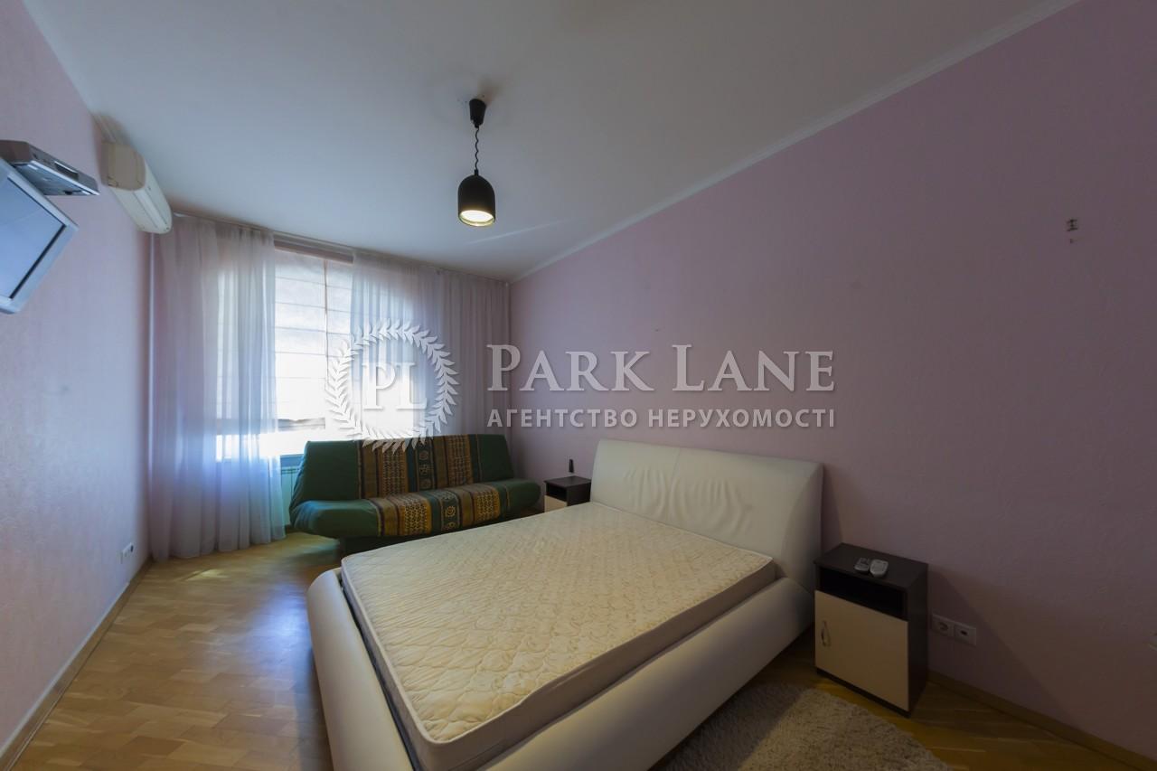 Квартира ул. Круглоуниверситетская, 13, Киев, H-39400 - Фото 11
