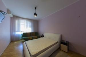 Квартира H-39400, Круглоуниверситетская, 13, Киев - Фото 14