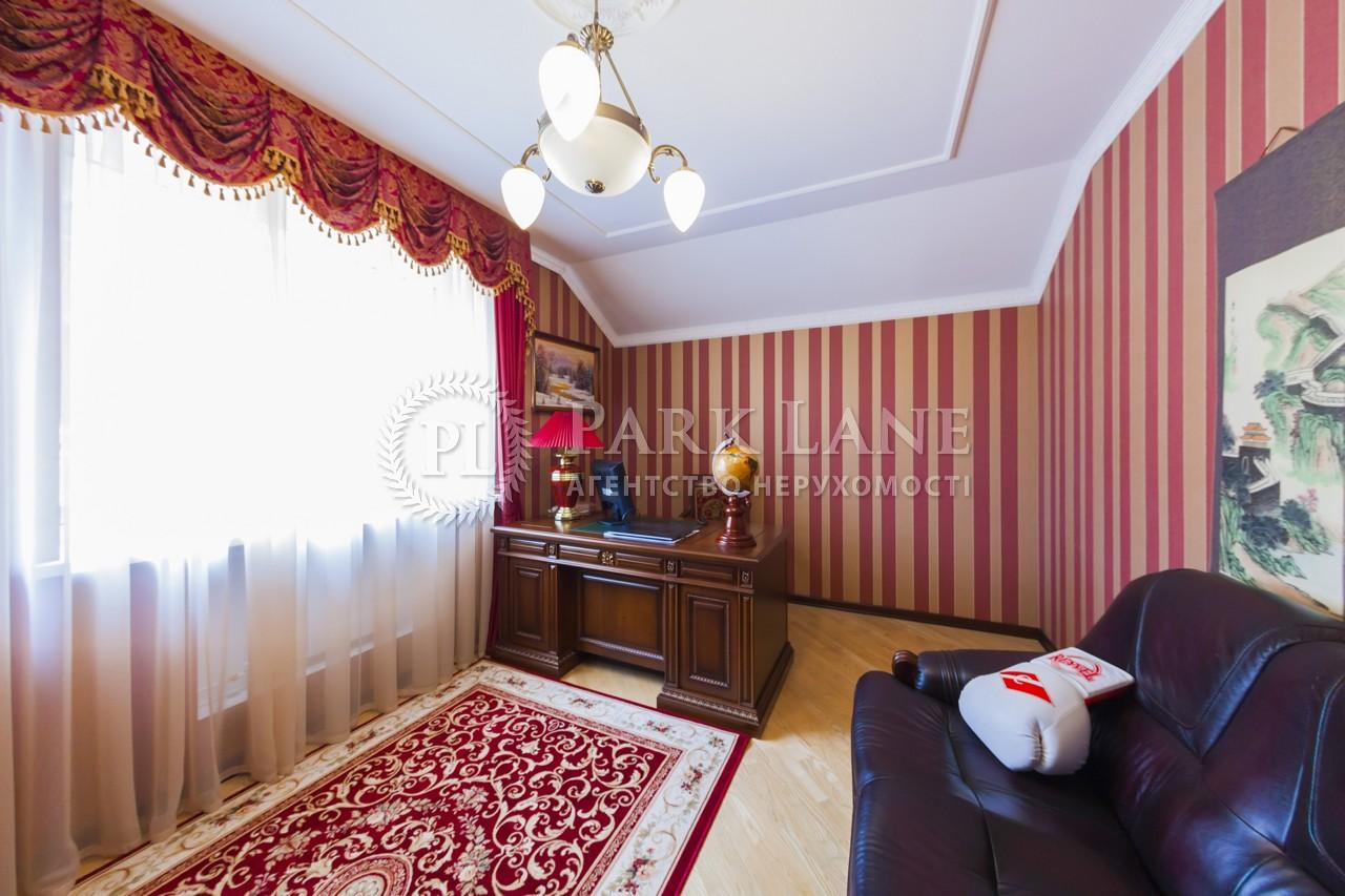 Дом ул. Абрикосовая, Киев, Z-116135 - Фото 10