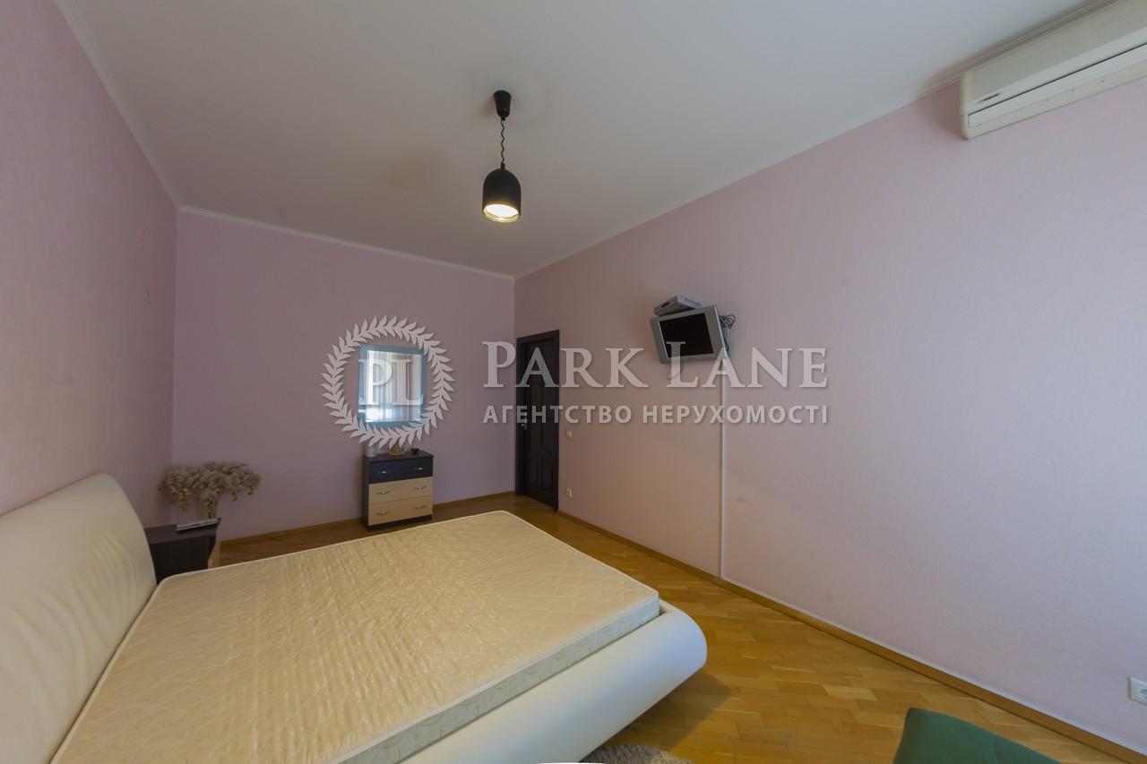 Квартира ул. Круглоуниверситетская, 13, Киев, H-39400 - Фото 12