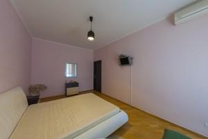 Квартира H-39400, Круглоуниверситетская, 13, Киев - Фото 15