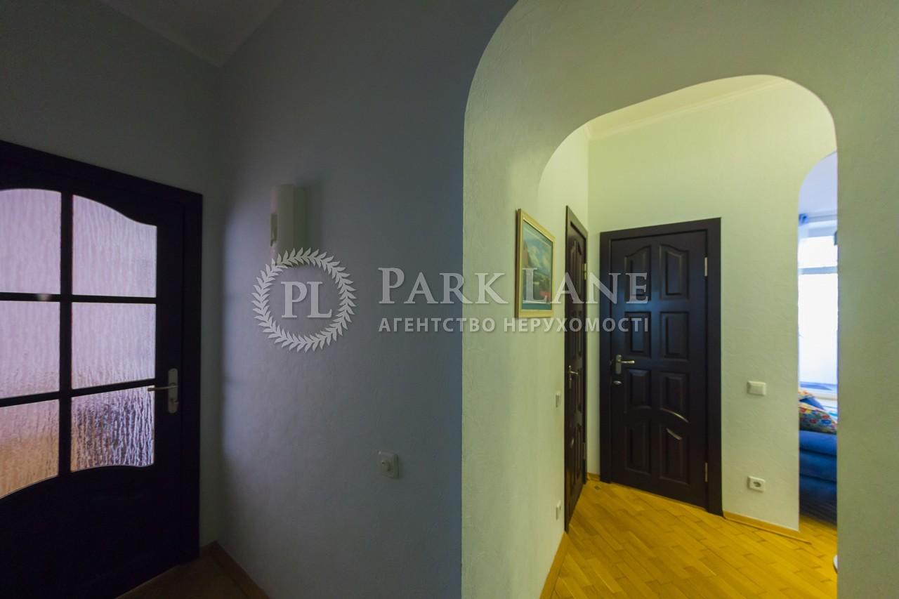 Квартира ул. Круглоуниверситетская, 13, Киев, H-39400 - Фото 14
