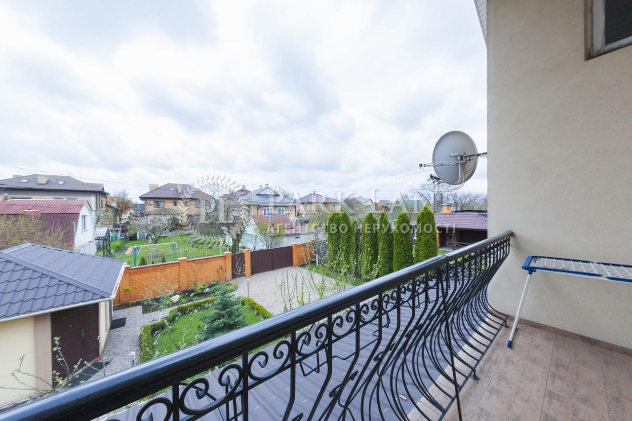 Дом ул. Абрикосовая, Киев, Z-116135 - Фото 26