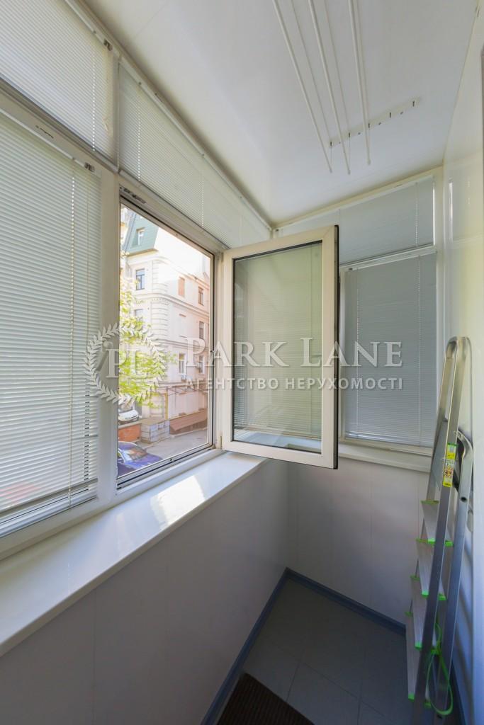 Квартира ул. Круглоуниверситетская, 13, Киев, H-39400 - Фото 8
