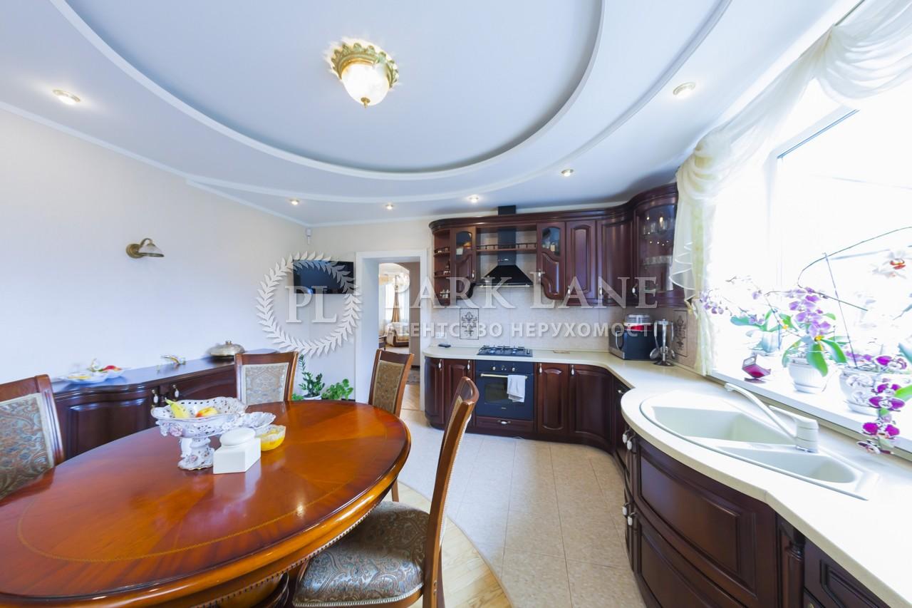 Дом ул. Абрикосовая, Киев, Z-116135 - Фото 16