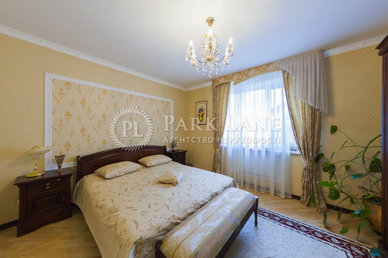 Дом ул. Абрикосовая, Киев, Z-116135 - Фото 12