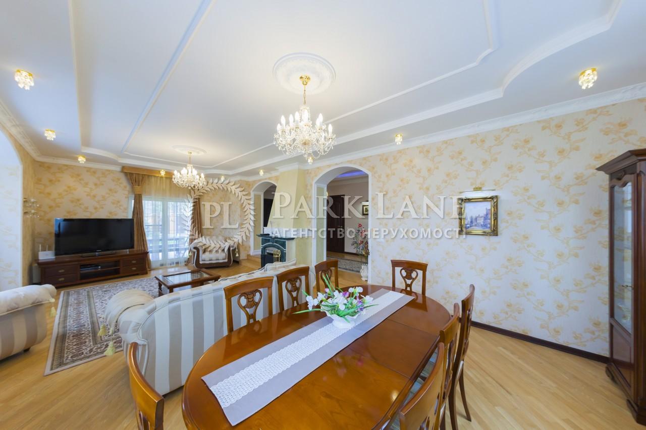 Дом ул. Абрикосовая, Киев, Z-116135 - Фото 14