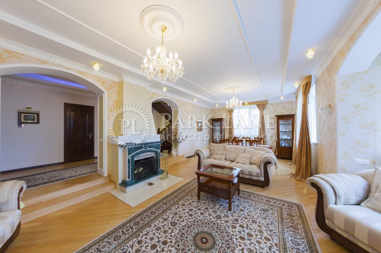 Дом ул. Абрикосовая, Киев, Z-116135 - Фото 5