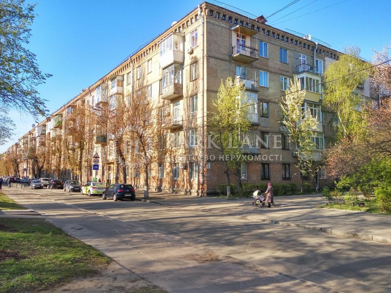 Квартира ул. Светличного Ивана (Петровского), 4, Киев, I-30506 - Фото 1