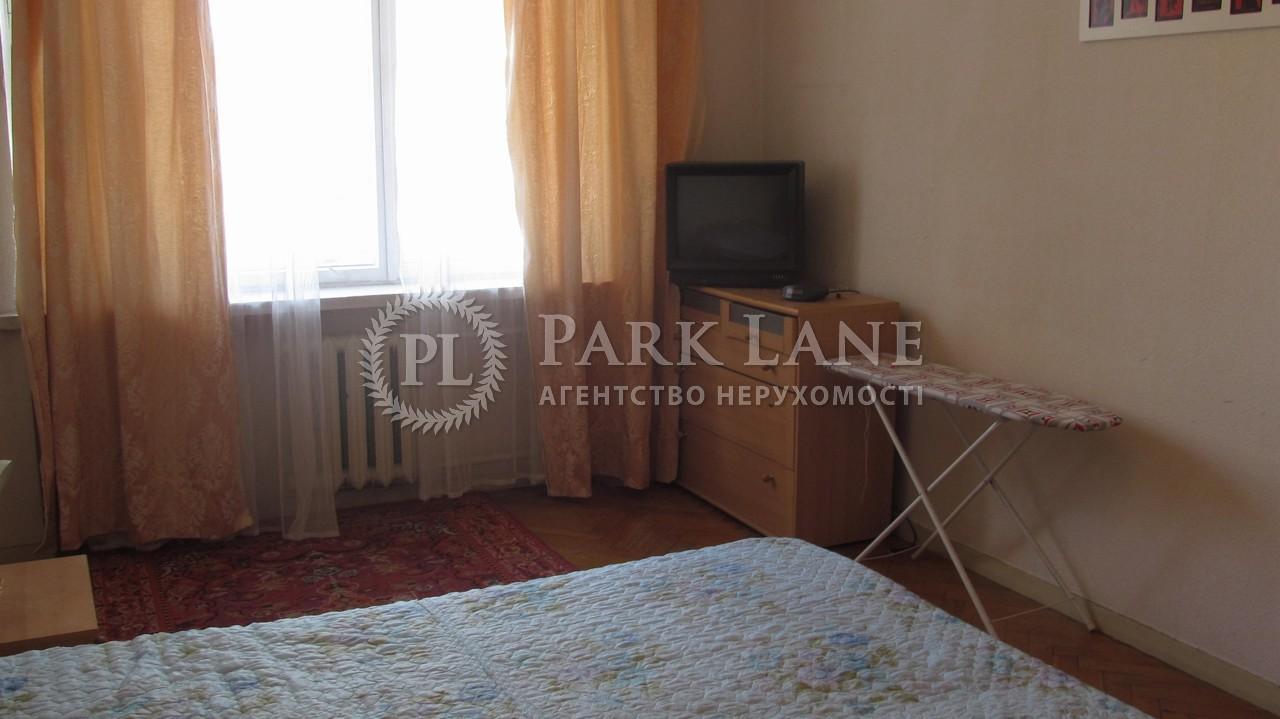 Квартира ул. Предславинская, 49, Киев, C-78467 - Фото 5