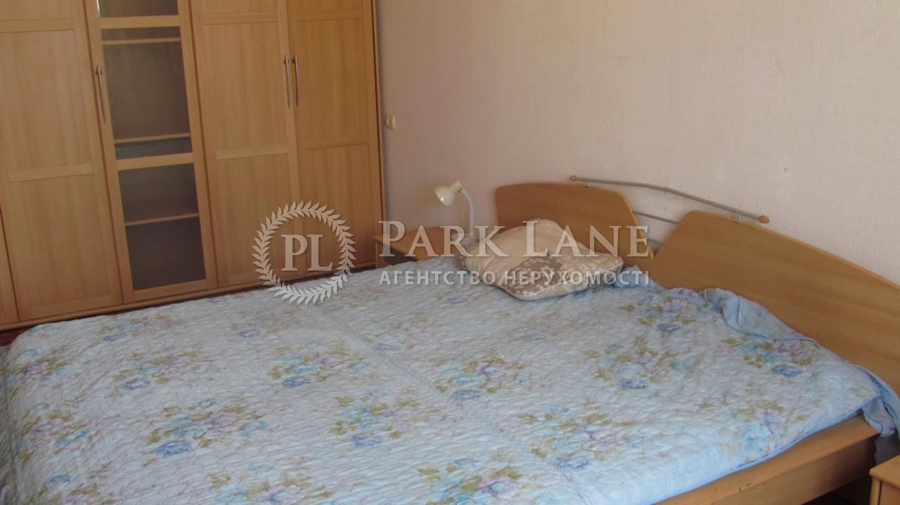 Квартира ул. Предславинская, 49, Киев, C-78467 - Фото 7