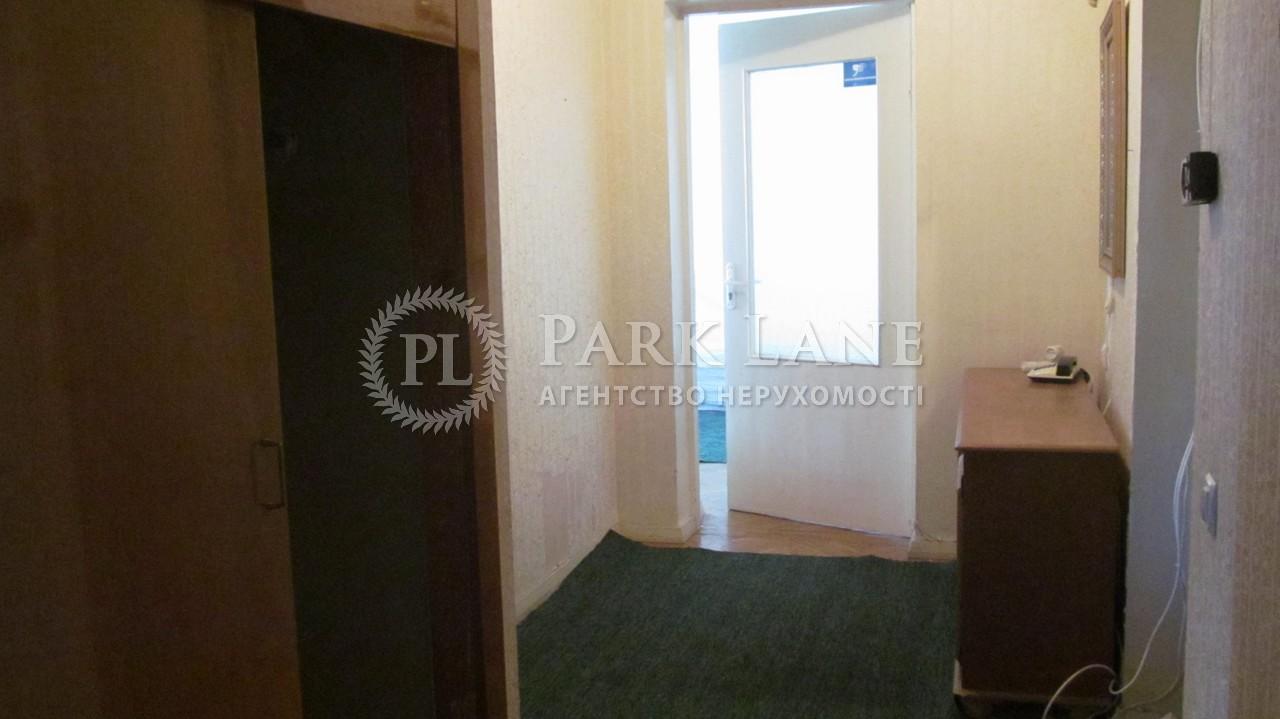 Квартира ул. Предславинская, 49, Киев, C-78467 - Фото 8