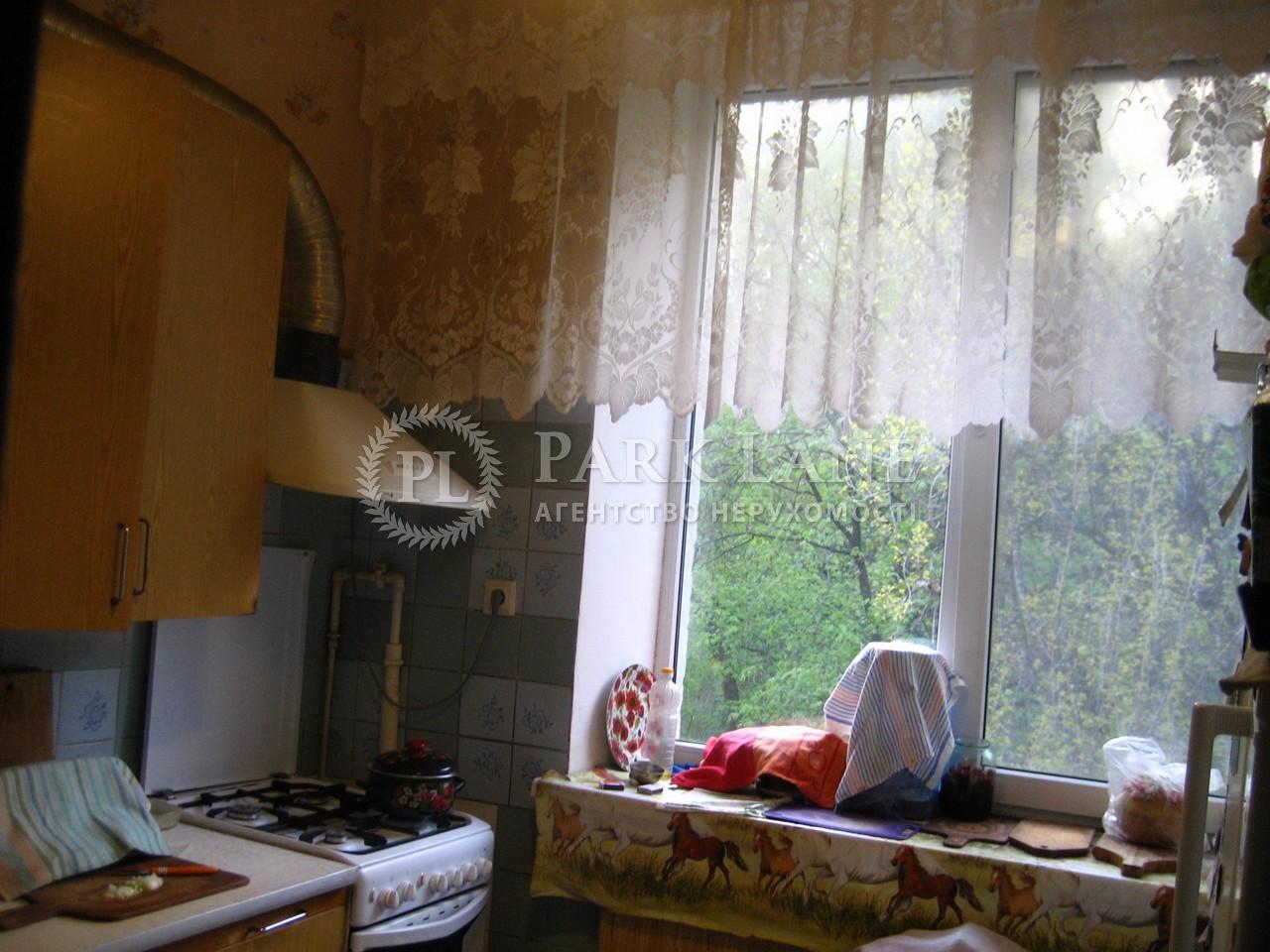 Квартира Кловский спуск, 10, Киев, R-5546 - Фото 7