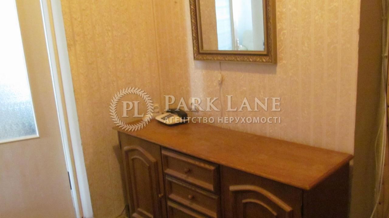Квартира ул. Предславинская, 49, Киев, C-78467 - Фото 15