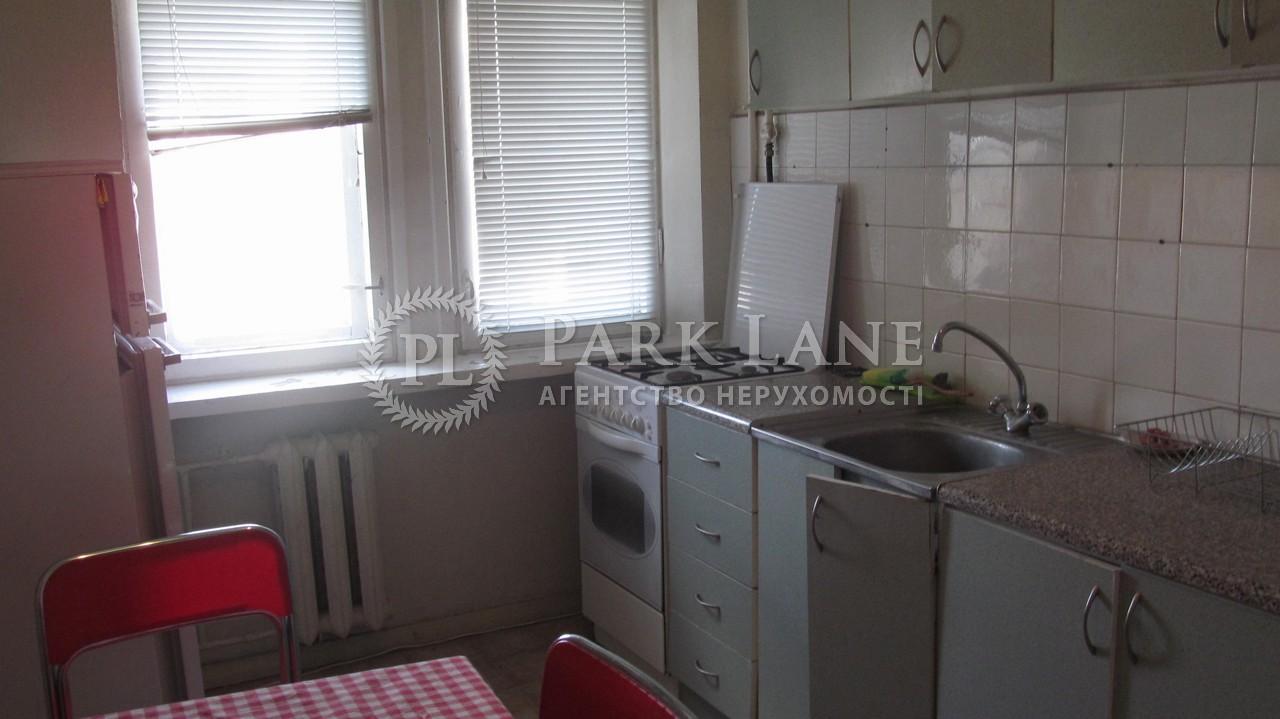 Квартира ул. Предславинская, 49, Киев, C-78467 - Фото 9