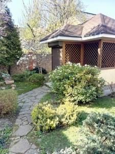 Дом I-26529, Корчака Януша (Баумана), Киев - Фото 8