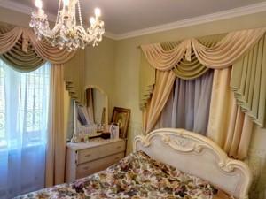 Дом I-26529, Корчака Януша (Баумана), Киев - Фото 4