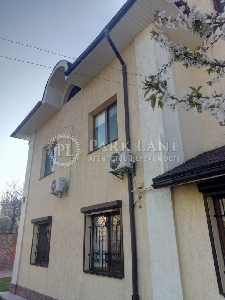 Дом ул. Корчака Януша (Баумана), Киев, I-26529 - Фото 3