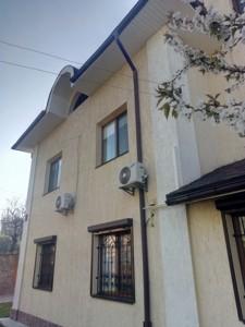 Дом I-26529, Корчака Януша (Баумана), Киев - Фото 1