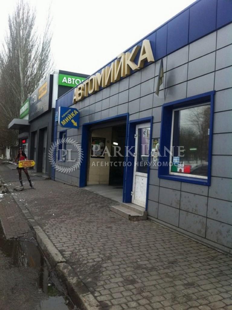 Автомийка, вул. Березняківська, Київ, Z-1727151 - Фото 2