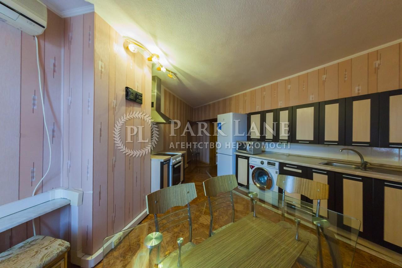 Квартира ул. Антоновича (Горького), 140, Киев, G-1262 - Фото 15