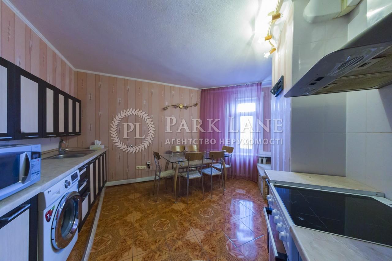 Квартира ул. Антоновича (Горького), 140, Киев, G-1262 - Фото 16