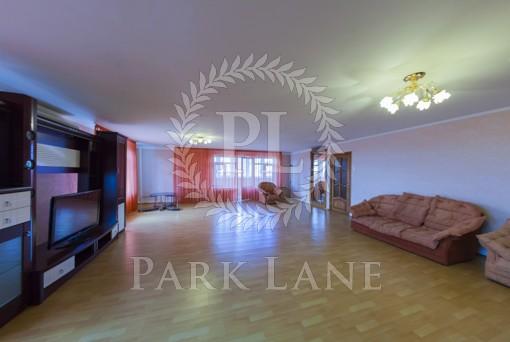 Квартира, G-1262, 140