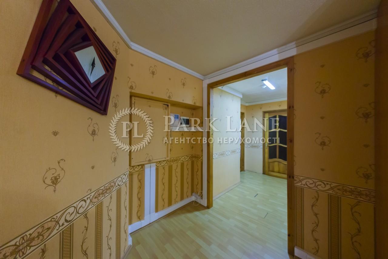 Квартира ул. Антоновича (Горького), 140, Киев, G-1262 - Фото 22