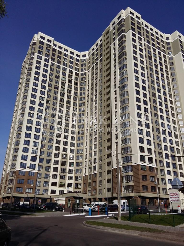 Нежитлове приміщення, B-93997, Вірменська, Київ - Фото 1