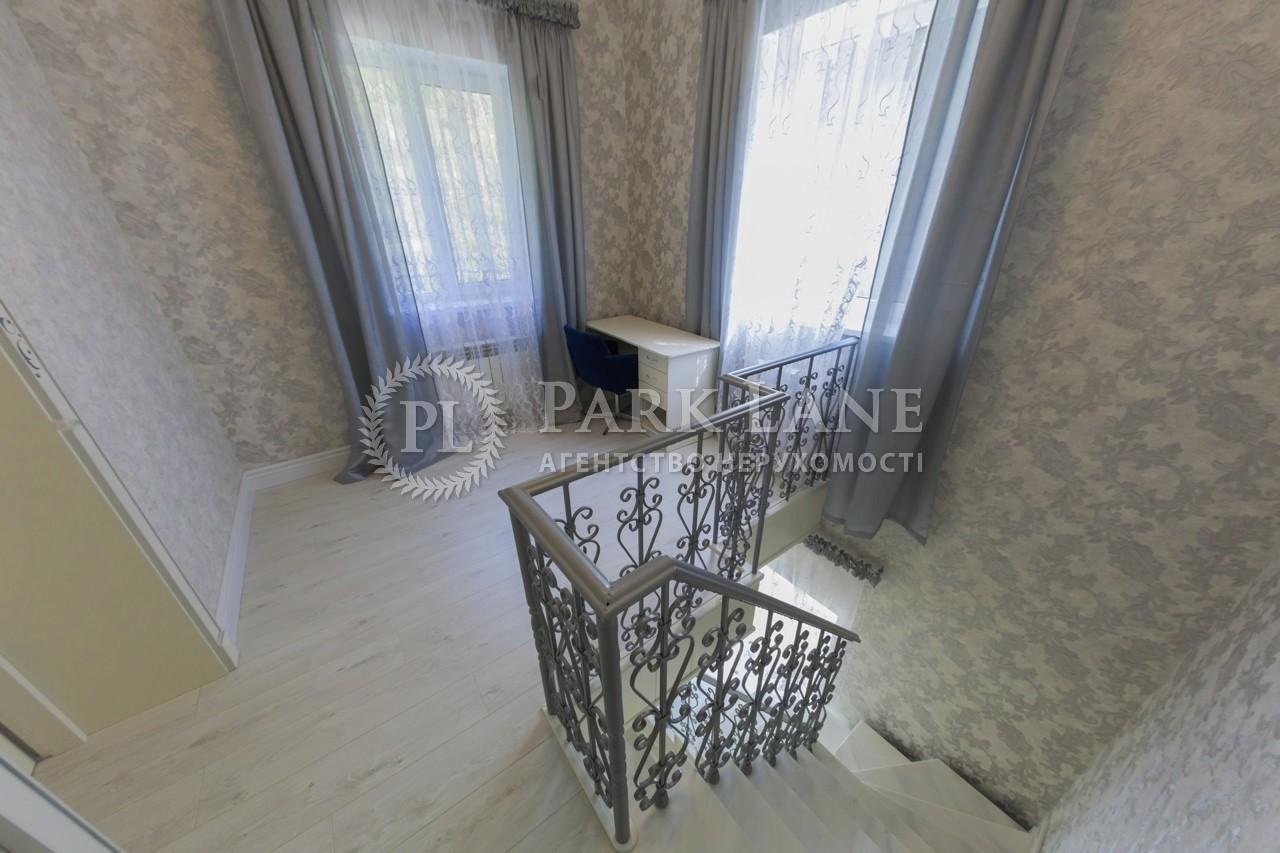 Дом Козин (Конча-Заспа), Z-1674199 - Фото 16