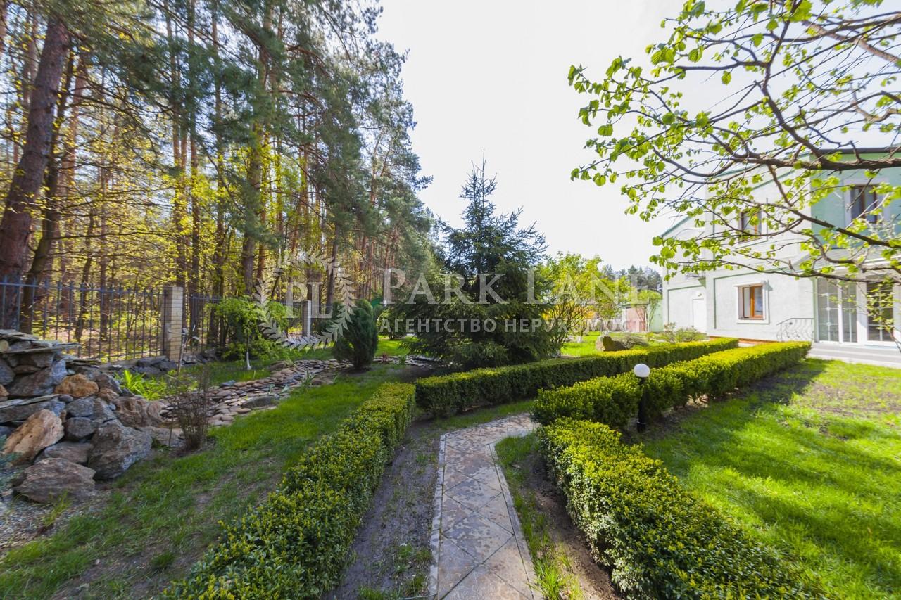 Дом Козин (Конча-Заспа), Z-1674199 - Фото 26