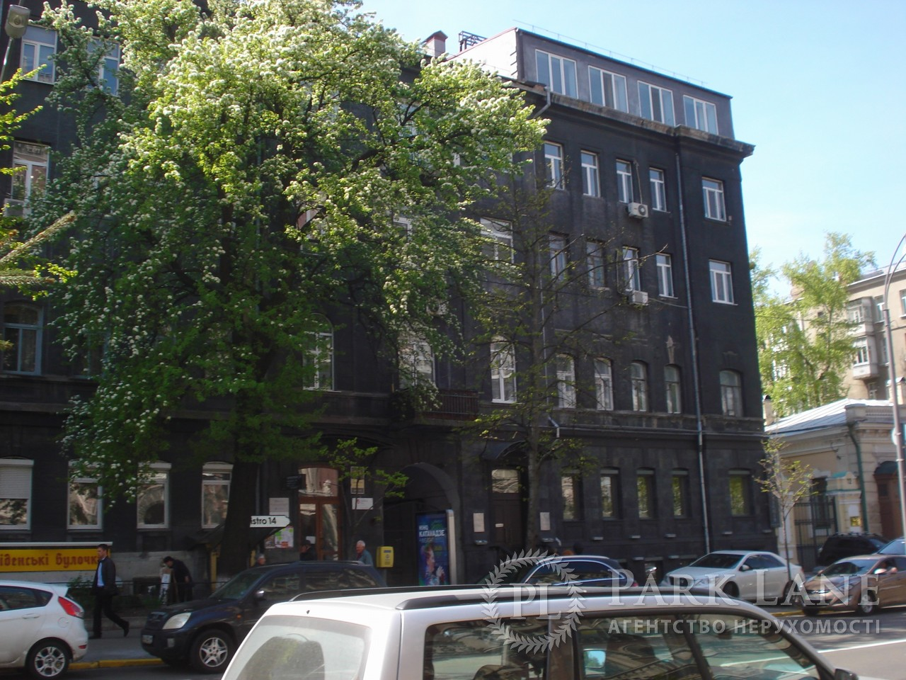Офіс, K-25751, Інститутська, Київ - Фото 2