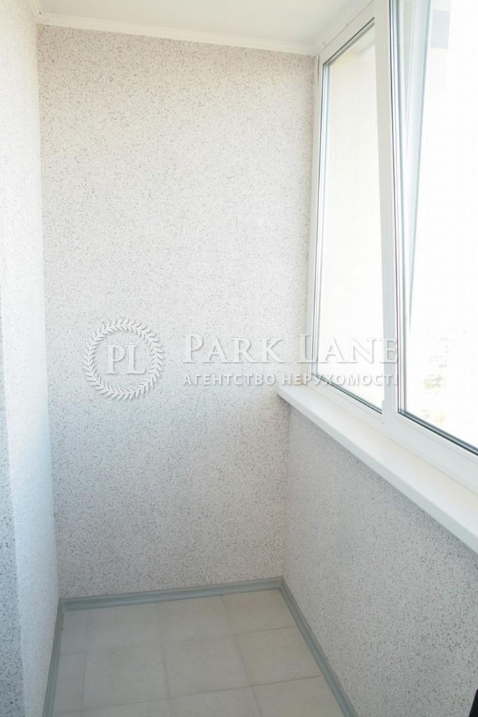 Квартира Героев Сталинграда просп., 55, Киев, N-18084 - Фото 28